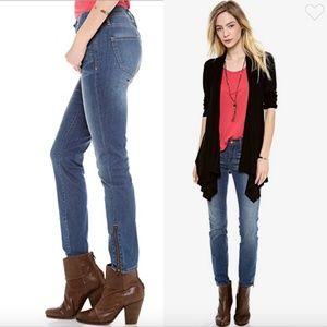 Madewell Skinny Skinny Ankle Zip Sky Wash Jeans
